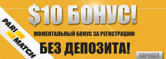 Топ лучших онлайн-казино на рубли Casino Guru