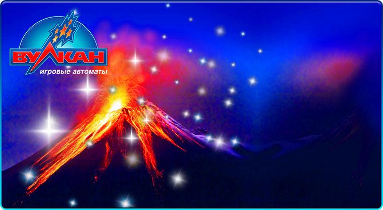 Официальный информационный сайт казино Плей Форутна — Play.