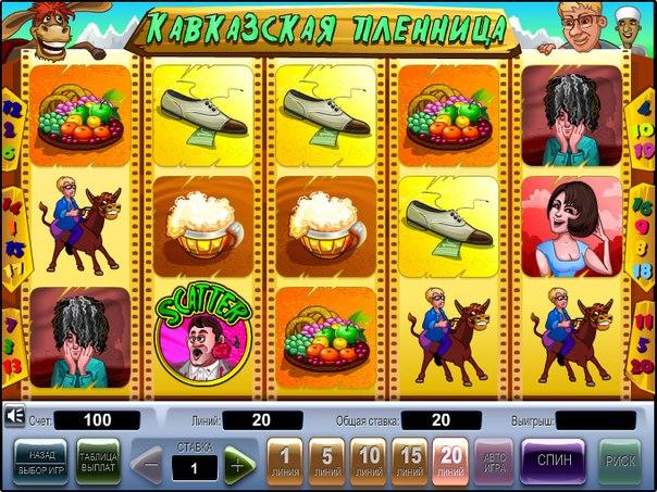 Игровой автомат пигги банк играть онлайн
