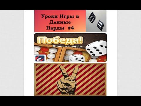 Игры Вулкан Играть На Деньги - gramppentad213
