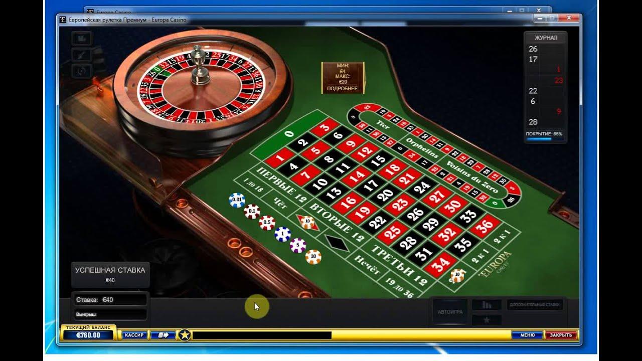 Рулетка онлайн на деньги - Играть в рулетку на гривны в казино.