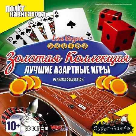 Создание собственного онлайн казино, азартные игры.