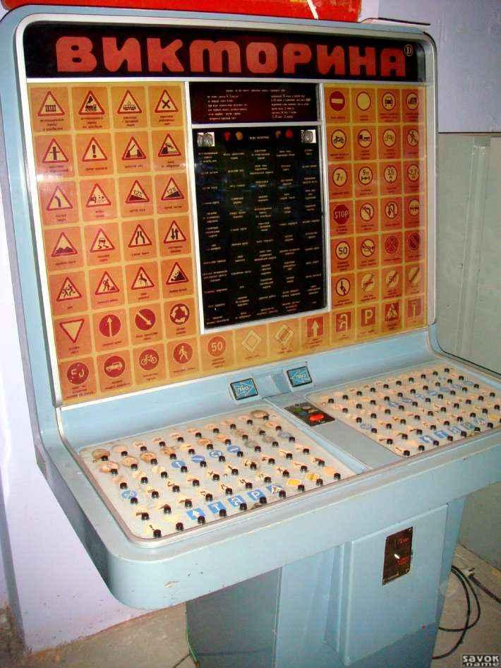 Секрет автомата резидент - Секрет игрового