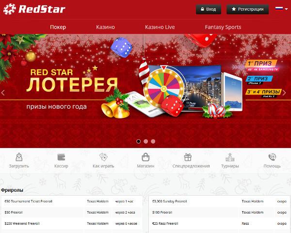 Обзор онлайн Казино 888 888 casino, отзывы игроков на