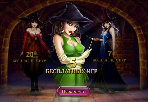 Бесплатные слоты для развлечения бесплатные игровые. - Slotu