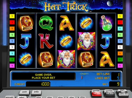 Игровой автомат Кавказская Пленница играть бесплатно и без.