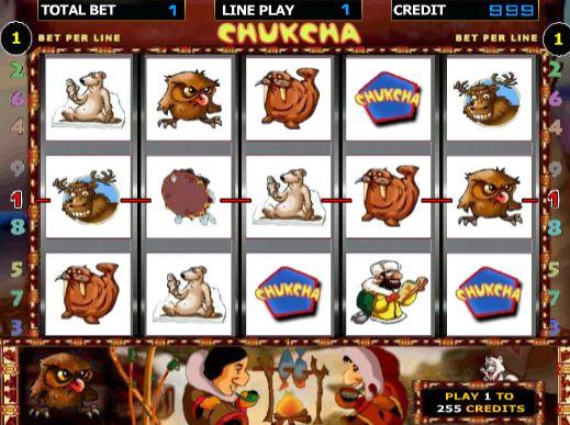Игровой автомат Сейфы, Резидент, Resident играть бесплатно.
