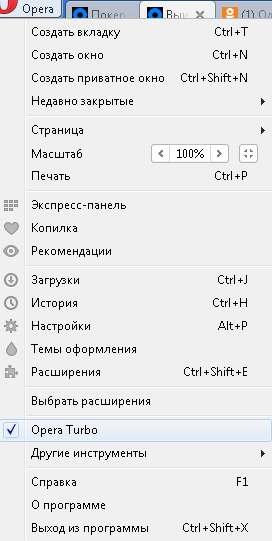 Скачать 888 Poker на русском языке с