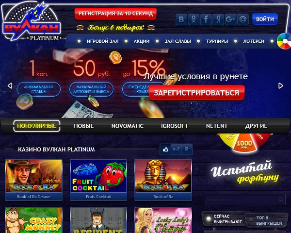 Lucky Haunter Игровые автоматы играть онлайн бесплатно без.