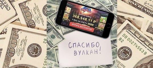 Игровые автоматы без регистрации - играть онлайн бесплатно и.