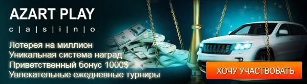 Бездепозитные бонусы казино с выводом - YouTube