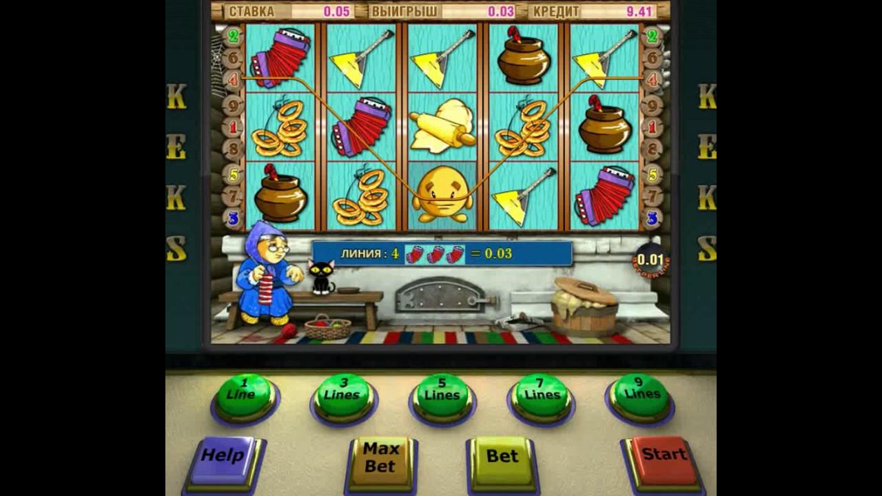 Игровой автомат Кекс играть бесплатно и без регистрации