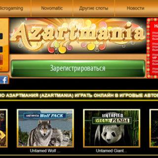Казино Вулкан – играть в онлайн казино Vulkan