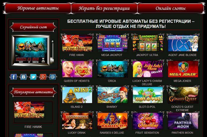 Играть онлайн рулетку - бесплатно или реальные деньги Roulette.