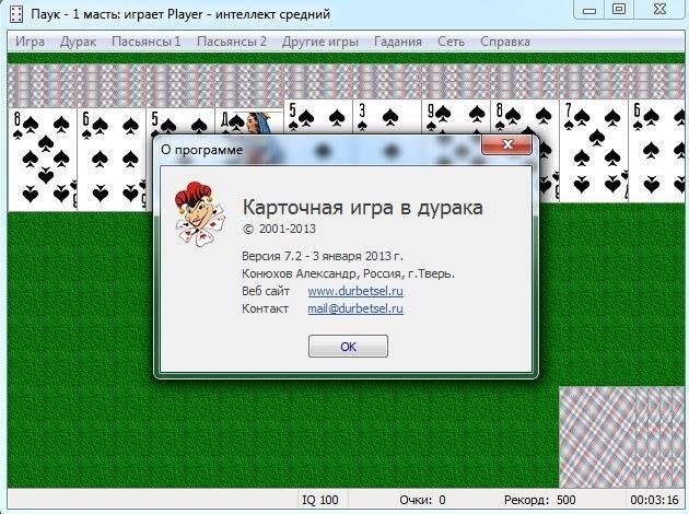 Игровой автомат Обезьянки 2 Crazy Monkey 2