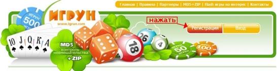 Бесплатные игровые автоматы сейфы - Игровой автомат Резидент -.