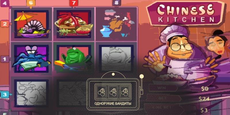 Скачать игры казино Вулкан бесплатно и без регистрации
