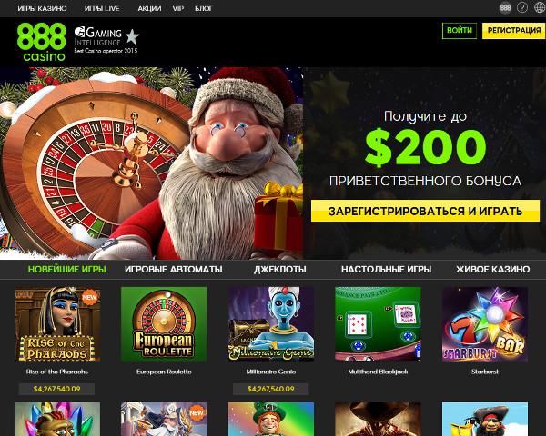 Франк казино зеркало - альтернативный вход в сайт
