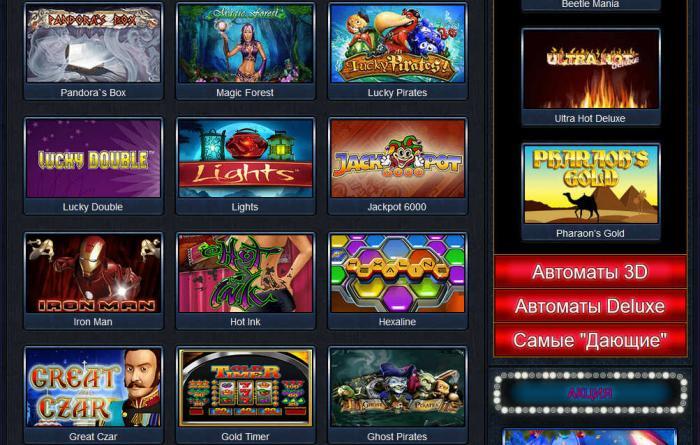 Казино Клуб Вулкан 777 – играть онлайн в