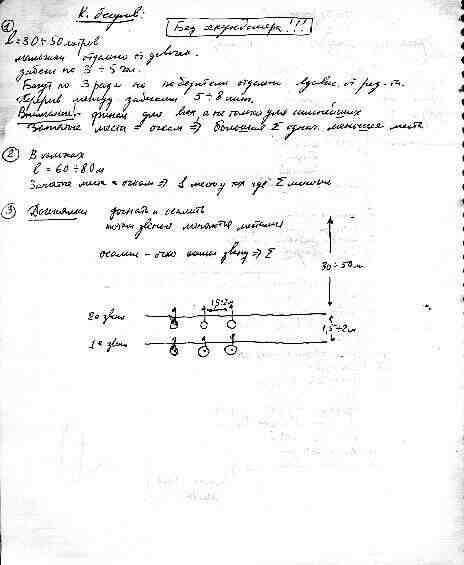 Игровой аппарат гейминатор карусель — детальное описание