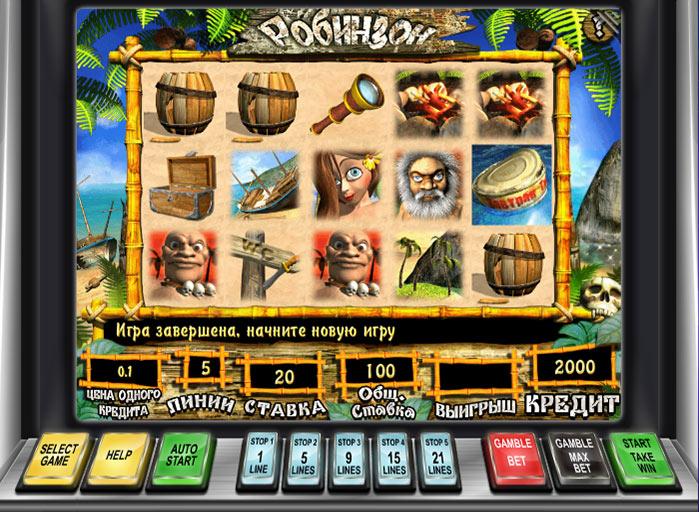 Игровой автомат King Of Cards бесплатно играть без регистрации